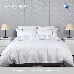 莱棉宾馆床品布草 纯棉贡缎加拼条五星级酒店床单被套四件套