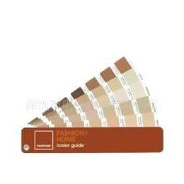 FGP-100彩通服装和家居色彩指南-纸版