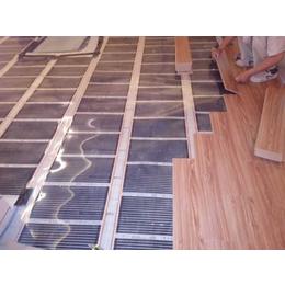 重庆康达尔KATAL碳纤维智能电采暖系统  重庆康达尔办事处