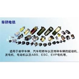 直流电机生产厂家、浙江直流电机、山东山博电机