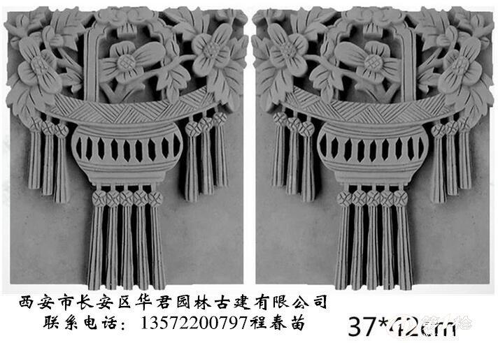 西安市仿古建筑砖雕 灯笼仿古砖雕 异形砖雕批发