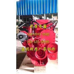 QSM11康明斯发动机外螺纹管接头3406907X