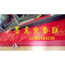 玉林墨意堂红纸批发手写空白对联红纸瓦当春联用纸书法对联纸