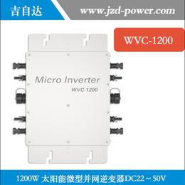 带网络监控 WVC-1200W 太阳能高频并网纯正弦波逆变器