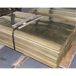 QAL10-4-4进口铝青铜板规格全