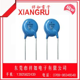 热销正品高压瓷片电容103 1KV物优价廉欢迎前来了解详情