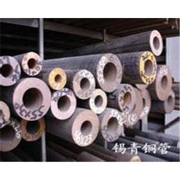 供应QSn6.5-0.4国标锡青铜管