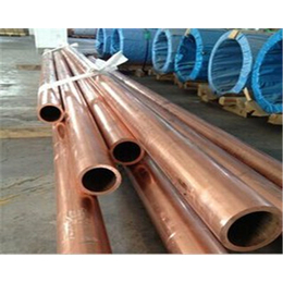 直销C17200优质铍青铜管