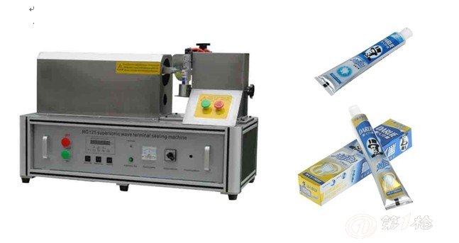 1,本超声波软管封尾机采用台湾机芯线路,运用超声波原理对软管,复合管