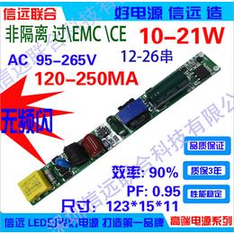 非隔离过<em>EMC</em><em>认证</em>240MA无频闪LED驱动电源