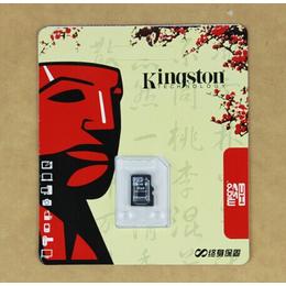 高速数码存储卡TF内存卡厂家批发 足量手机内存卡批发