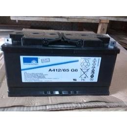 呼叫中心专用蓄电池-德国阳光胶体蓄电池12V65AH报价