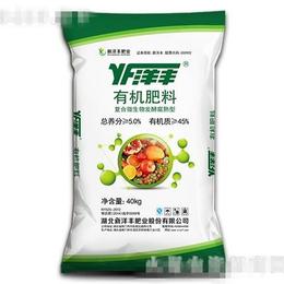 新洋丰有机肥料批发零售