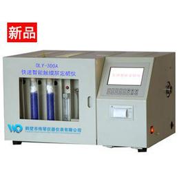 供应快速智能触摸屏测硫仪定硫仪伟琴煤质仪器优质定硫仪厂家