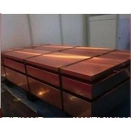 精密C18150鉻锆铜板多少钱一斤