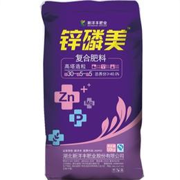 新洋丰锌磷镁复合肥批发零售