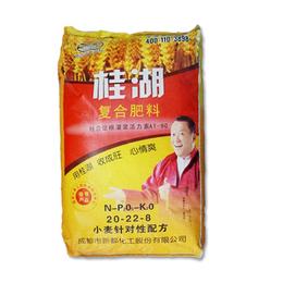 桂湖农用复合肥料 农民的选择