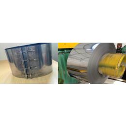 塑钢缠绕管它的接口是一种不锈钢卡箍式800套定额