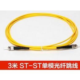 ST-ST单模光纤跳线光缆跳线st尾纤跳线光纤线电信级