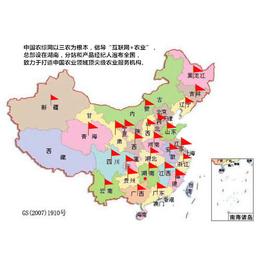 中国农综网教新农人应对农业市场的瞬息变化