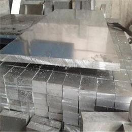2011硬质铝板规格齐全