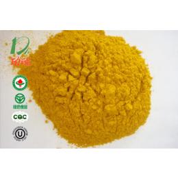 姜黄粉广东哪里有 调味品香辛料 顶能食品