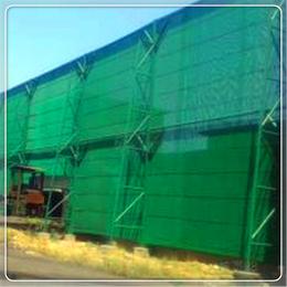 防风抑尘网价格-防风抑尘网用途-优质防风抑尘网厂家