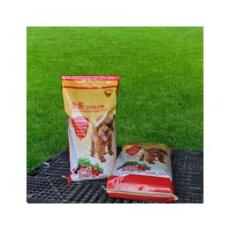全乐天然幼犬粮 高级犬粮 营养犬粮 宠物食品
