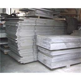7075航空专用铝板  航空铝板联系方式