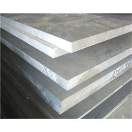 直销精密6061-T6模具用铝板