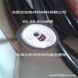 安如供应一体化环保在线取样复合管 防腐不锈钢伴热复合管