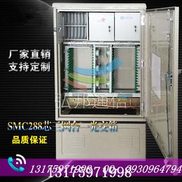 厂家直销机架式288芯三网融合光缆交接箱