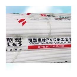 南昌旭东水暖   南昌联塑PVC-U线管直销销售