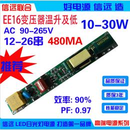 信远XY-118大电流LED非隔离宽压高PF日光灯电源