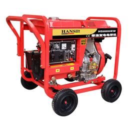 190A柴油發電電焊機便攜式
