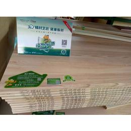 净醛生态板 家装板材 精材艺匠板材十大品牌