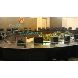 北京显示器超薄升降一体会议桌