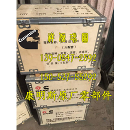 QSM11康明斯发动机机油滤清器4331005X