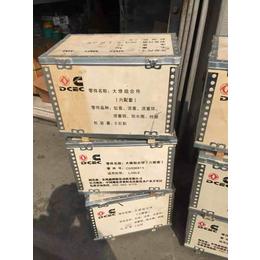 QSM11康明斯发动机执行器官4920429X