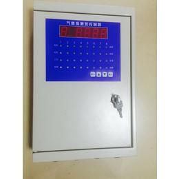 手持式瓦斯CH4浓度仪