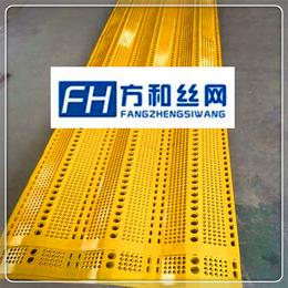 防风抑尘网-黄色防风抑尘网-防风抑尘网厂家