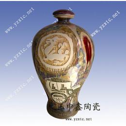 陶瓷酒瓶定做陶瓷酒瓶陶瓷酒瓶厂家