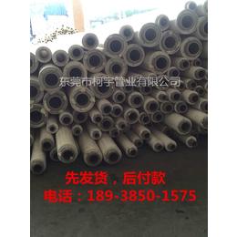 贵州32乘50ppr保温热水管厂家柯宇不弯曲不变形抗老化