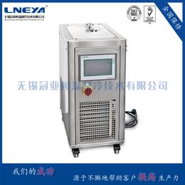 实验室专用加热冷却循环机无锡生产SUNDI-430W