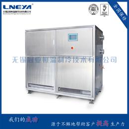LNEYA智能控温高低温循环器无锡生产SUNDI-1A25W