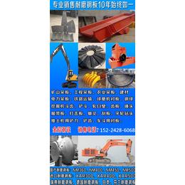 成都耐磨钢材成都耐磨钢板成都耐磨500耐磨材料