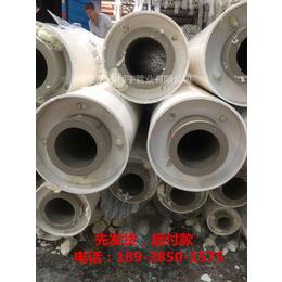 河源32乘50ppr保温热水管厂家柯宇不弯曲不变形抗老化
