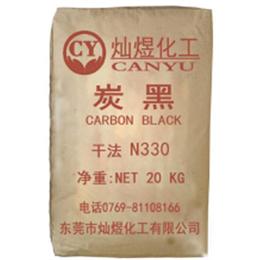 碳黑n330|碳黑|灿煜炭黑