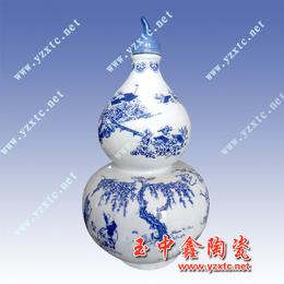 景德镇陶瓷酒瓶定做青花酒瓶厂家