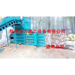 重庆配纯钢输送机废纸打包机耐用废纸打包机实力品牌